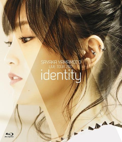 【NMB48】山本彩の2ndツアーDVD&BD初週売上約7800枚【山本彩 LIVE TOUR 2017 ~identity~】
