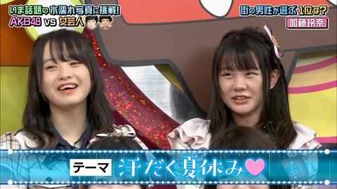 【AKB48】チーム8の立仙愛理って人のビジュアルヤバいね