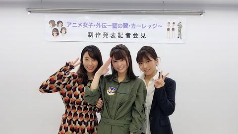 【元AKB48】藤江れいなが高城、前田とオムニバス映画で共演「プチ同窓会みたい」