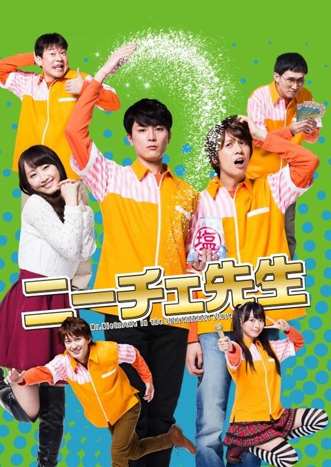 【朗報】松井玲奈がSKE48卒業後初の連ドラ「ニーチェ先生」に出演決定