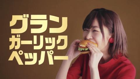 【HKT48】指原莉乃のマックCM、放映期間が長くないか?
