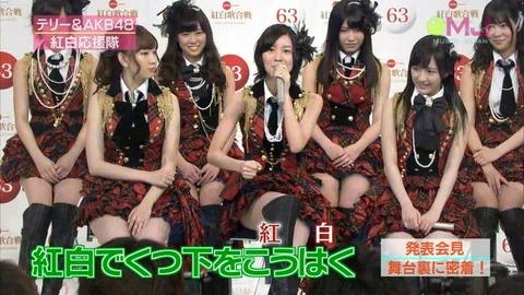 【SKE48】松井珠理奈って何も悪いことしてないのになんで叩かれてるの?