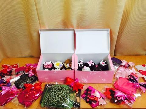 【朗報】AKB48高橋みなみが大堀恵から大人のおもちゃをプレゼントされるwww