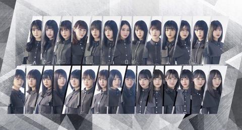【悲報】テレ東・佐久間宣行P「櫻坂46を出せる企画が無い」www