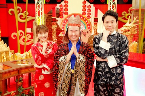 【NMB48】かまいたちと渋谷凪咲がMCを担当!地上波で4月から「かまいたちの机上の空論城」スタート!