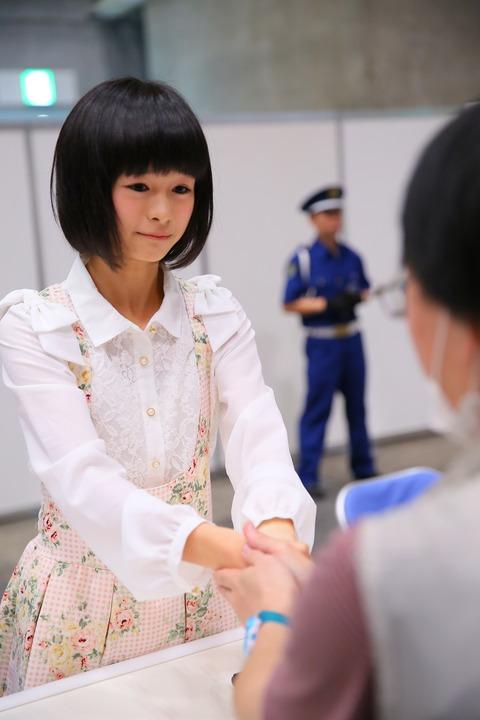 【NGT48】座敷童子ことおかっぱ高倉萌香が高橋みなみに発見される