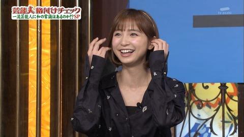 【画像】格付けチェックに出た篠田麻里子(31歳)が可愛いwww