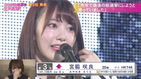 【HKT48】そもそも3年もキャリアの差がある松井珠理奈を抜くってのが無理ゲーなんだよ【宮脇咲良】