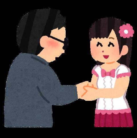 【AKB48】握手会に着ていく服を買いに来てるんだが
