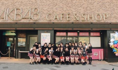 【悲報】8年の歴史を歩んできたAKB48カフェがあっさりと閉店