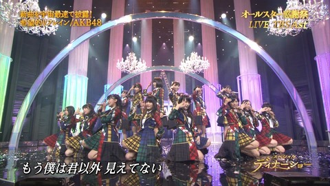 【AKB48】サイン会対象外の記載があるメンバーについては、全日程ともサイン会対象外となります。【希望的リフレイン】