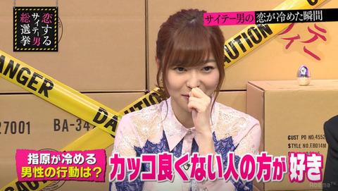【AKB48G】地下民が「全く信用してないセリフ」があったら教えてくれ