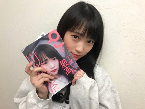 川栄李奈が語る「AKB48を辞める決心がついた瞬間」