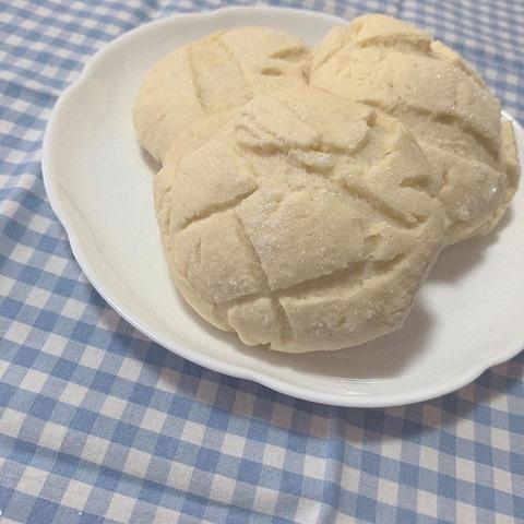 【AKB48】久保さとぴーちゃんお手製のメロンパンをご覧ください【久保怜音】