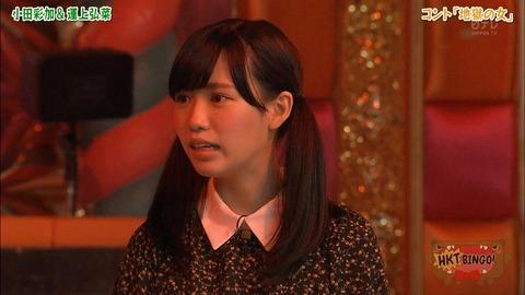【HKT48】運上弘菜っていつも刃物を持ち歩いてるってこと?