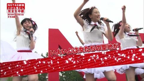 【朗報】「NGT48劇場こけら落とし公演」を1/10(日)16時~CSファミリー劇場にて完全生中継決定!!!