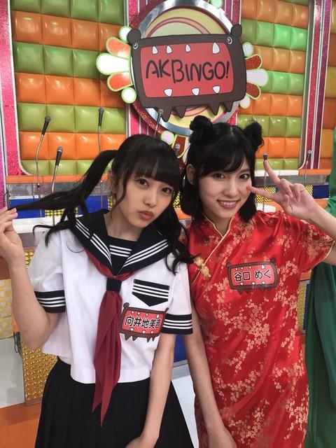【定期】福岡お●ぱいナインナインwwwwww【AKB48・福岡聖菜】