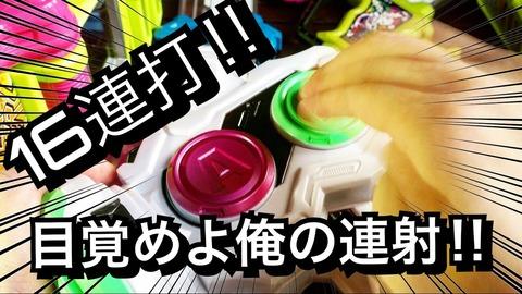 1億円貰える代わりにSKE48から松井、須田、大場、惣田、高柳が卒業してしまうボタン