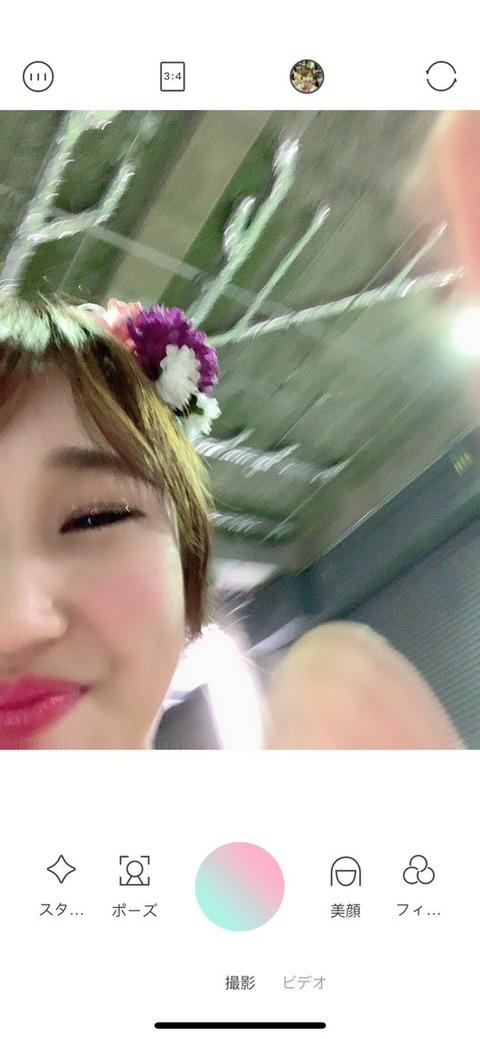 【NGT48】山田野絵「本日の握手会、中止になってしまい申し訳ございません」