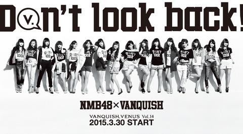 【朗報】NMB48とVANQUISH VENUSのコラボキタ━━━━(゚∀゚)━━━━!!