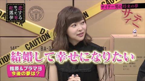 指原莉乃(27歳、年収3億、平成で最も成功したアイドル、令和を代表するタレント)←これに釣り合う男のスペック