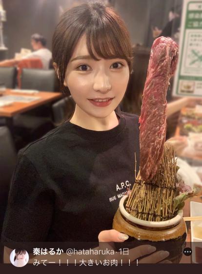 【画像】アイドル「みてみておっきいお肉~~」キモオタ「ち〇ぽにしか見えない!!!」