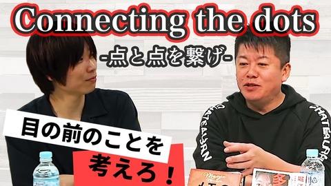 【悲報】SHOWROOM前田社長が人気カメラマンに乱倫パーティーに参加してると告発される