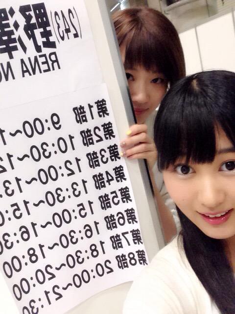 【AKB48】野澤玲奈「傷つけるためだけに話してるんだったら、話さないで欲しかった」
