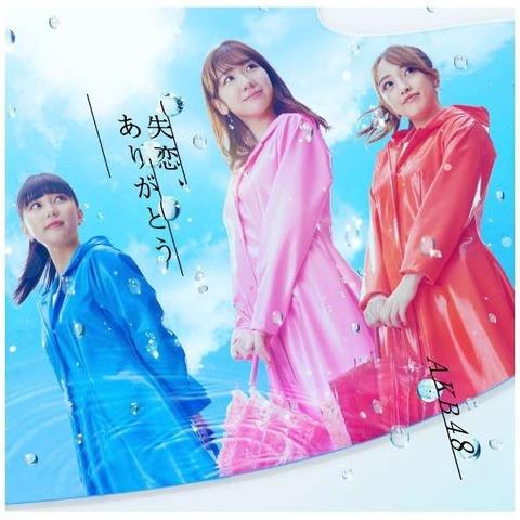 【正論】ヤフーニュース「世代交代やスキャンダル云々以前に、AKB48を取り巻くセンスや体質がそもそもの低迷の原因」