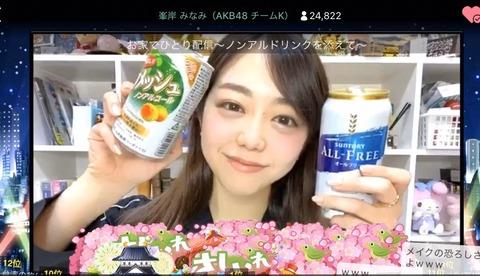 【AKB48】もう峯岸みなみは完全な形での卒業を諦めたほうが良くない?