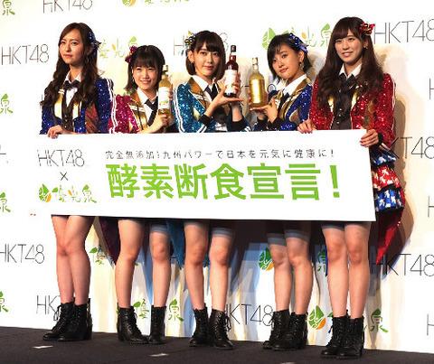 【HKT48】宮脇咲良、ソロTVCM決定!「HKT48×優光泉 酵素断食宣言!」