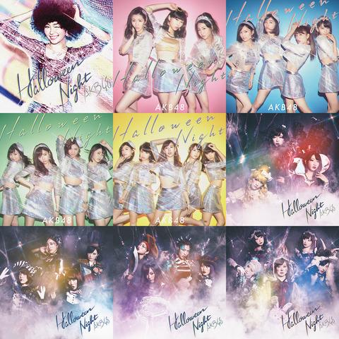 【AKB48】「ハロウィン・ナイト」カップリング曲MV Short ver公開!