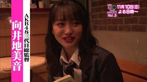【AKB48】現在のテレビのレギュラーが「バッチこーい!」と「ネ申すテレビ」だけという事実