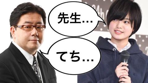 【文春】秋元康「もう欅坂46は解散にしよう」新2期の親「問題起こしてるのは1期だろ解散?納得できん」