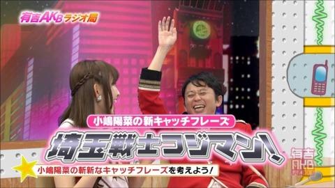 【AKB48】埼玉とかいうセンター産出国www