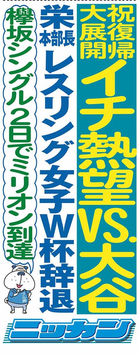 【朗報】欅坂46、6th「ガラスを割れ!」でミリオン達成