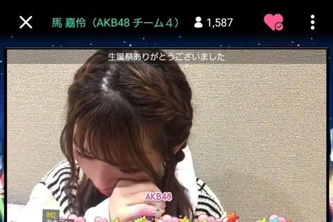 【悲報】俺たちの馬、号泣き【AKB48・馬嘉伶】
