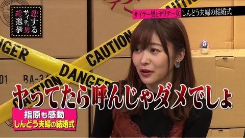 【HKT48】指原莉乃が「東京フレンドパーク元日SP」に出演キタ━━━(゚∀゚)━━━!!