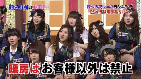 【AKB48G】干され「あぁーゴリ推されてみたいなぁぁぁ」