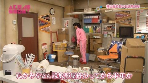 【AKB48G】3代目総監督に相応しいメンバーって誰?