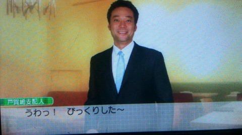 戸賀崎が今頃検索してそうなキーワード