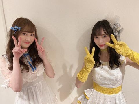 【NMB48】新旧美少女が共演【矢倉楓子・梅山恋和】