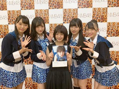 【朗報】市川美織がNMB48劇場に来場した模様