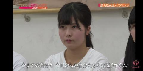 【NMB48】ダンス講師AKIRAのドキュメンタリーキタ━━━(゚∀゚)━━━!!
