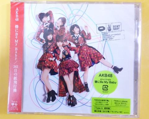 今AKB48が単独でCDを発売したら何枚くらい売れると思う?