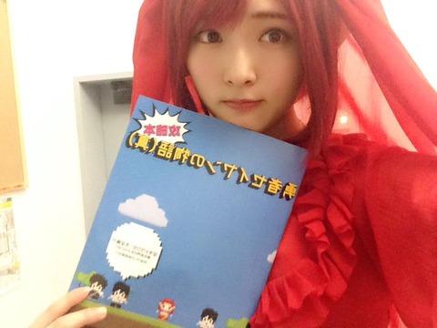 【AKB48】舞台被りでユニット組めなくてソロ出場のぽんちゃん、不安で咽び泣く【大森美優】