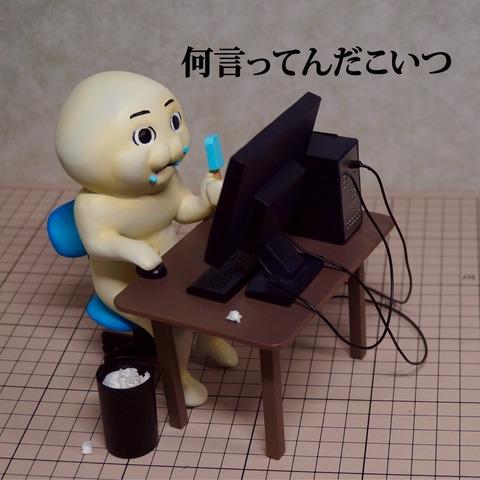 【悲報】NGTの基地ヲタ「事務所メンで新潟をアピールしてたのは荻野由佳だけ。これからはまほほんが新潟をアピールしてくれるんですかね?」