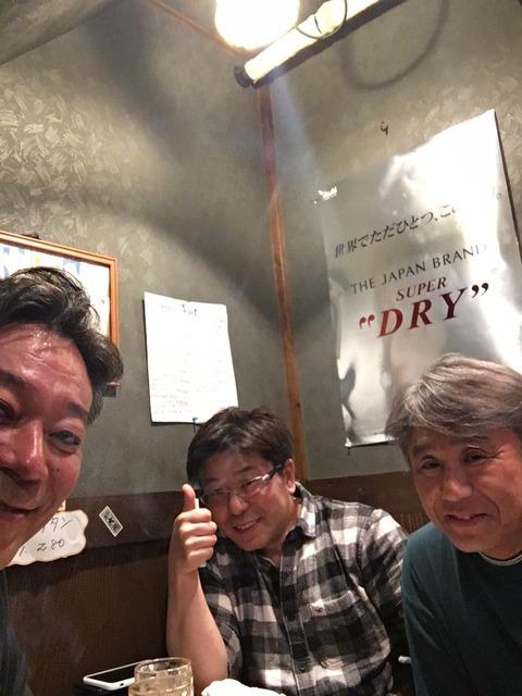 【NGT48暴行事件】Twitterの投稿の件で戸賀崎が謝罪