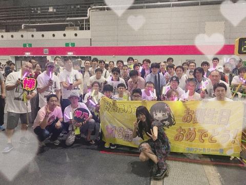 【お知らせ】AKB48握手会におけるセレモニー企画(横断幕掲出等)に制限が設けられる