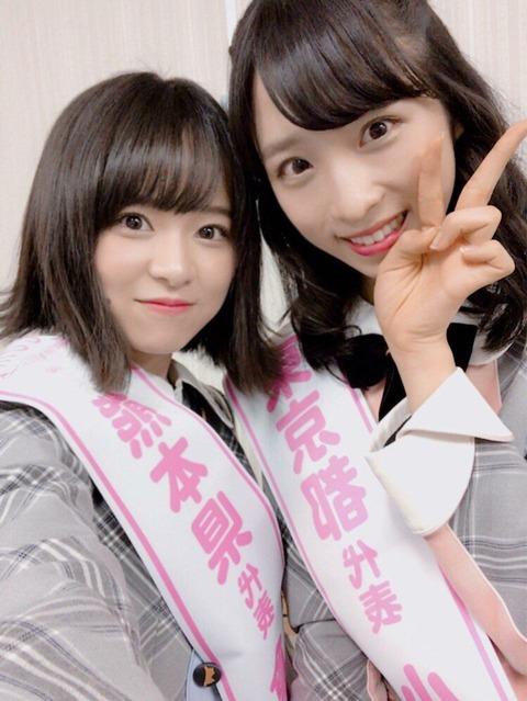 【AKB48】チーム8倉野尾成美さんのこの一週間のスケジュールがエグいwww